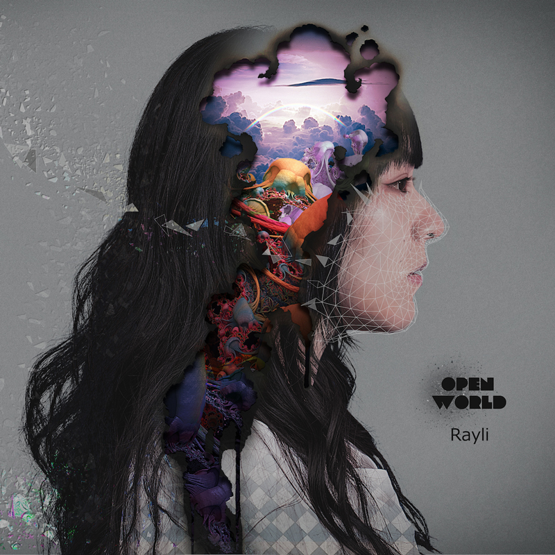 3rd Album